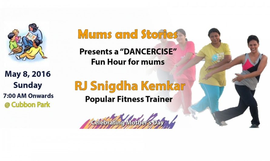 "Free Style ""DANCERCISE""  Fun Hour for mums"