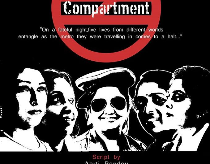 Review of a play – Ladies compartment