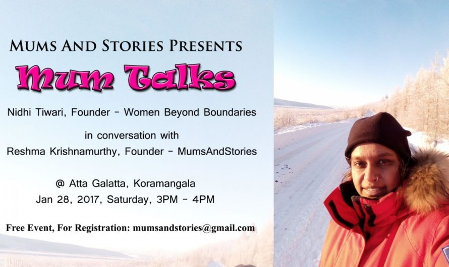Mum Talks by Mums and Stories -with Nidhi Tiwari