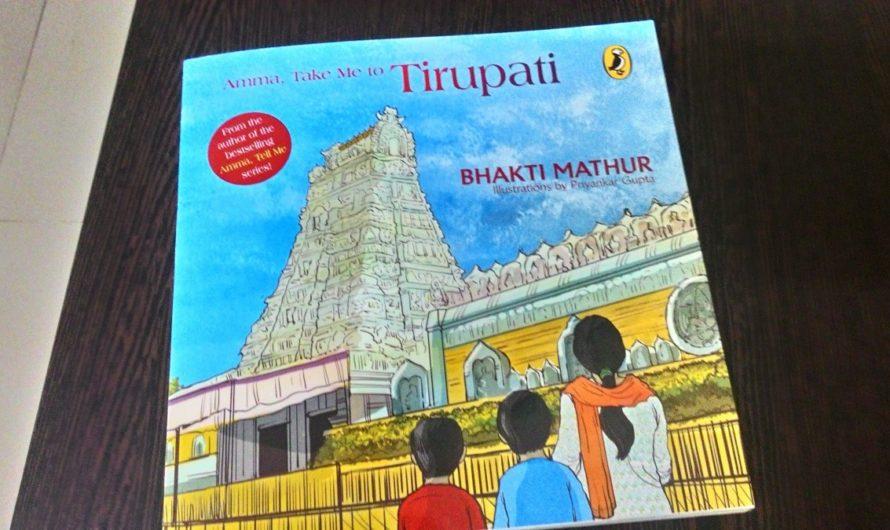 Amma Take me to Tirupati Book Review