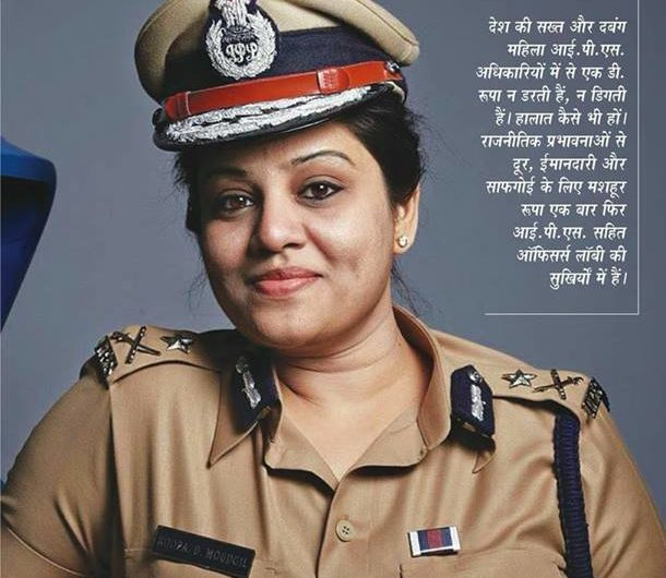 Roopa D Moudgil the officer you need to watch out on Mums and Stories