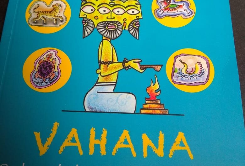 Vahana by Devdutt Pattanaik