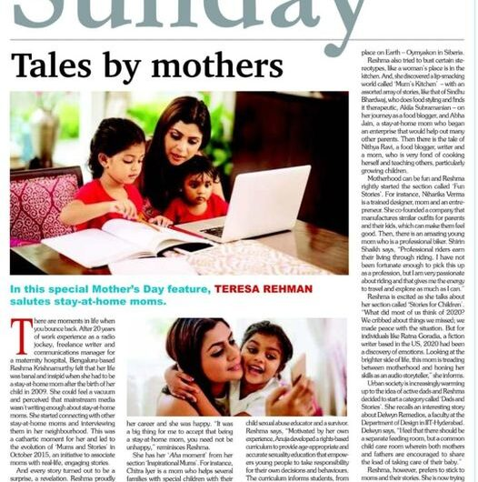Mums and Stories journey chronicled in the Assam Tribune